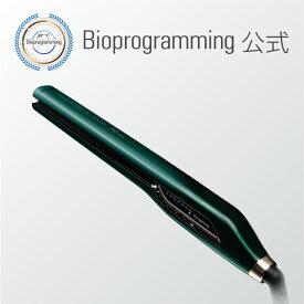ヘアビューロン 7D Plus [ストレート]【送料無料】バイオプログラミング公式ブランド(メーカー:リュミエリーナ)