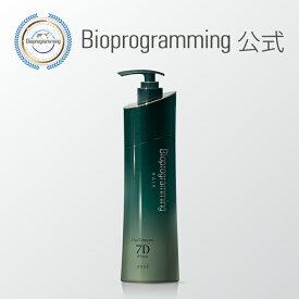 ヘアタイムセス 7D Plus アビュー(ヘアコンディショナー)バイオプログラミング公式ブランド(メーカー:リュミエリーナ)