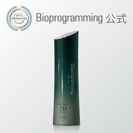 ヘアタイムセス 7D Plus キューラ (スカルプエッセンス)バイオプログラミング公式ブランド(メーカー:リュミエリーナ)