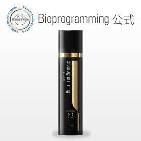スキンタイムセス 2D Plus ローション バイオプログラミング公式ブランド(メーカー:リュミエリーナ)