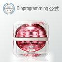 スキンタイムセス 3.5D Plus ザ・クリーム バイオプログラミング公式ブランド(メーカー:リュミエリーナ)