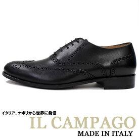 IL CAMPAGO イタリアブランド ≪イルカンパゴ≫ ウィングチップシューズ メンズビジネスシューズ ドレスシューズ メンズ ≪ビジネスシューズ 革靴 本革 紳士靴 黒≫【送料無料】35000