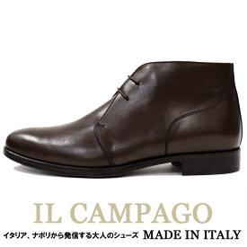 IL CAMPAGO イルカンパゴ イタリア製 チャッカブーツ メンズ イタリアブランド ≪クラシコ ビジネスシューズ カジュアルシューズ 革靴 本革 紳士靴 ブラウン 茶≫【送料無料】35000WSA