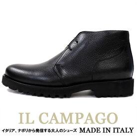 IL CAMPAGO イルカンパゴ イタリア製 チャッカブーツ メンズ イタリアブランド ≪クラシコ ビジネスシューズ カジュアルシューズ 革靴 本革 紳士靴 ブラック 黒≫【送料無料】35000WSA