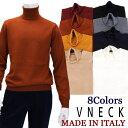 V NECK ≪ブイネック≫ イタリアブランド イタリア製タートルネック セーター メンズ イタリア製 ハイゲージウールセ…