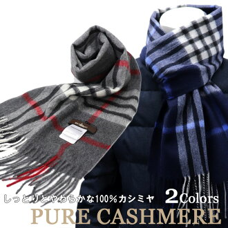 WANMU 100% cashmere scarf men & lady's pure cashmere scarf << stall scarf stripe unisex gray navy check fall and winter >> 16000sg