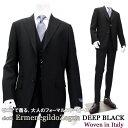 ErmenegildoZegna エルメネジルドゼニア DEEP BLACK ディープブラック イタリア製生地 ブラック スリーピース ブラッ…