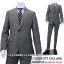 イタリア製スーツ Herman&Sons イタリアブランド スーツ メンズ イタリア製生地  CERRUTI DAL1881≪チェルッテ…