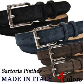 SartoriaPisthes イタリア製 スエードベルト メンズ レザーベルト ≪紳士 ベルト メンズ 本革 ビジネス カジュアル≫