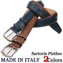 SartoriaPisthes イタリア製 レザーベルト メンズ フルハンドメイド オーストリッチスタンパード レザーベルト≪オ…