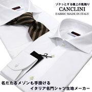 https://image.rakuten.co.jp/bios/cabinet/06672936/07178011/imgrc0072742750.jpg