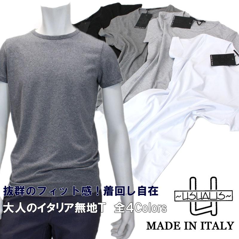 USUALIS ウザリス イタリア製 Tシャツ メンズ ストレッチコットン クルーネック 半袖Tシャツ イタリアブランド 全4色≪無地 丸首 Tシャツ 白 グレー 黒 ≫7500TG