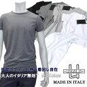 USUALIS ウザリス イタリア製 Tシャツ メンズ ストレッチコットン クルーネック 半袖Tシャツ イタリアブランド 全4色…