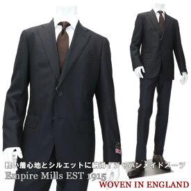 Empire Mills エンパイアミルズ イギリス製生地ブランド 2ボタンスーツ メンズ SENTINEL 黒 ブラックシャドーストライプスーツ 一枚仕立て≪紳士 シングルスーツ ビジネススーツ 春夏 ノータックパンツ 日本製≫【送料無料】88000-SOB