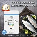 DHA&EPA+サチャインチ 120粒   dha epa 魚油 サプリ サチャインチ オイル α-リノレン酸 ドコサヘキサエン酸 青魚 子…