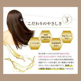 女性用シャンプーバイオテックビマージュBIMAGEシャンプーすっきりタイプ3ヶ月ボトル540ml日本製(ヘアシャンプー髪頭皮頭皮ケアスカルプケアスカルプシャンプーかゆみフケ乾燥アミノ酸シャンプーノンシリコンシャンプー女性用美髪ボリューム感)