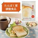 【メーカー直送・送料無料】越後の食パン(100g×20袋)【あす楽対応】 バイオテックジャパン 低たんぱく 低たんぱく…