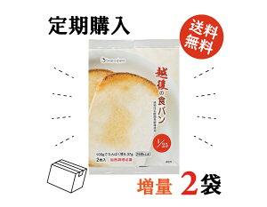 【定期購入・送料無料】越後の食パン(100g×20袋)+増量2袋 バイオテックジャパン 低たんぱく食品 低たんぱくパン たんぱく質調整食品 低タンパクパン 低タンパク