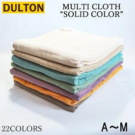 DULTON ダルトン マルチクロス ソリッドカラー MULTI CLOTH SOLID COLOR S359-36 布 マルチカバー 生地 インド綿 A〜M 送料無料キャンペーン中