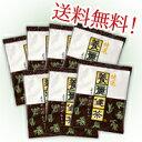 【最大20倍ポイントUP中】まずは試して納得1週間!特選養麗健茶 お試しプラン7包(メール便送料無料)