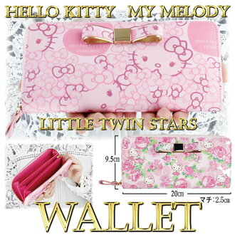 Diarissimo PVC zip around wallet DEARISIMO wallet purse Hello Kitty Hello Kitty MY MELODY onegai my melody LITTLE TWINSTARS guitarist Sanrio Kitty-Chan maimero