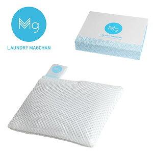 ランドリーマグちゃん (メール便送料無料) マグちゃん MAGCHAN 洗濯 マグネシウム Mg