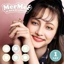 MerMer (メルメル) by リッチスタンダード 1箱10枚 (メール便送料無料) カラコン ワンデー ハーフ RICHSTANDARD 度あり 度なし カラーコンタクト 1日使い捨て