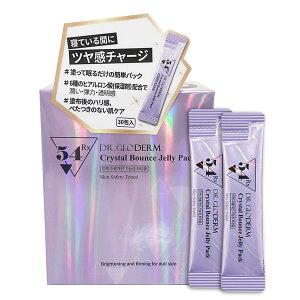 ドクターグローダム クリスタルバウンズゼリーパック 30包 (送料無料) パック スキンケア 美容 韓国コスメ DR.GLODERM クリスタルパック ヒアルロン酸 コラーゲン ペプチド エラスチン ナイアシ
