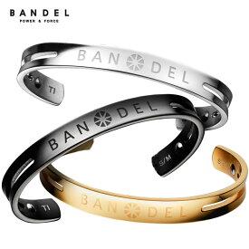 【着後レビューでプレゼント】【最大20倍ポイントUP中】バンデル チタンバングル(送料無料)【正規販売店】BANDEL BRACELET ブレスレット 腕輪 ゴールド シルバー ブラック 純チタン製アクセサリー