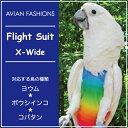 フライトスーツ エックスワイド【Avian Fashions】