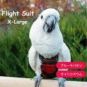 フライトスーツ エックスラージ【Avian Fashions】