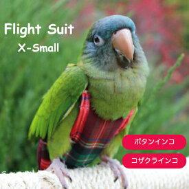 フライトスーツ エックススモール【Avian Fashions】