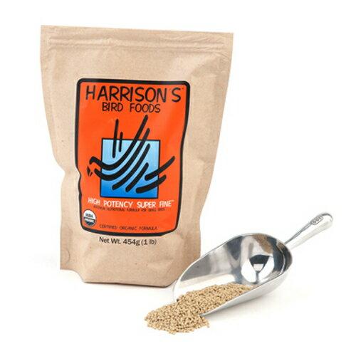 【Harrison's】ハリソンバードフード・ハイポテンシー/スーパーファイン(小粒タイプ)