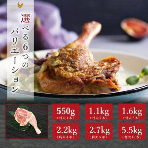 【即日発送】阿波尾鶏 骨付きもも 1本 550g以上 ぶつ切り 加工選択可 国産 地鶏 鶏肉 鳥肉 水炊き すき焼き 焼肉 唐揚げ 焼き鳥 塩焼き 小分け 鍋 生肉 ローストチキン コンフィ ギフト チルド