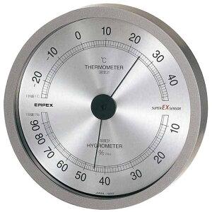 エンペックス気象計 温度湿度計 スーパーEX 高品質 温湿度計 壁掛け用 日本製 メタリックグレー EX-2727