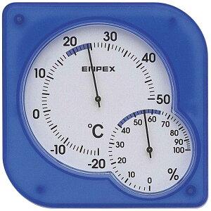 シュクレミディ温湿度計 青 温度計 湿度計 アナログ 針 置き型 掛け型 シンプル 寝室 リビング 託児室