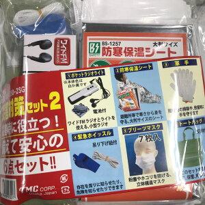 非常用 防災 最低限 一人用 少量 断熱シート ポケットラジオ 備えて安心 防災6点セット