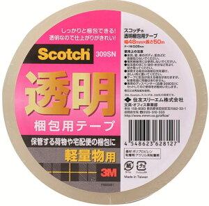 透明梱包テープ48X50 スリーエム 3M