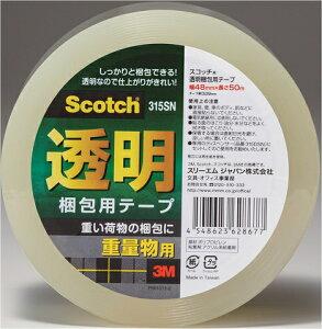 透明梱包テープ48X50m スリーエム 3M