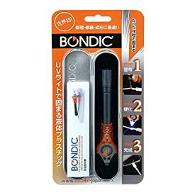 【リフィルつけます】 オリエント エンタプライズ BONDIC 液体プラスチック 接着剤 溶接 スターターキット LED(UV) 紫外線ライト BD-SKCJ ボンディック