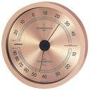 エンペックス気象計 スーパーEX 高品質 温湿度計 壁掛け用 日本製 シャンパンゴールド EX-2728