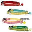 Birdie4954c