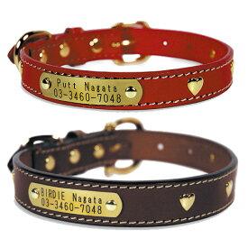【送料無料】【BIRDIE(バーディ)名前と電話番号が刻印できる中型犬用迷子防止首輪】ハートメタルIDカラー size32