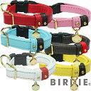 【送料無料】ジェントルレザーカラー sizeS【BIRDIE(バーディ)小型犬本革ワンタッチバックル首輪】