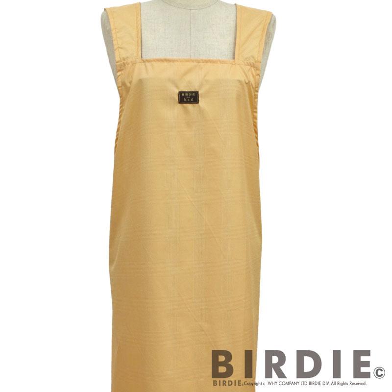 【BIRDIE(バーディ)トリミングエプロン】超軽量かぶりタイプ イージーエプロン【撥水】