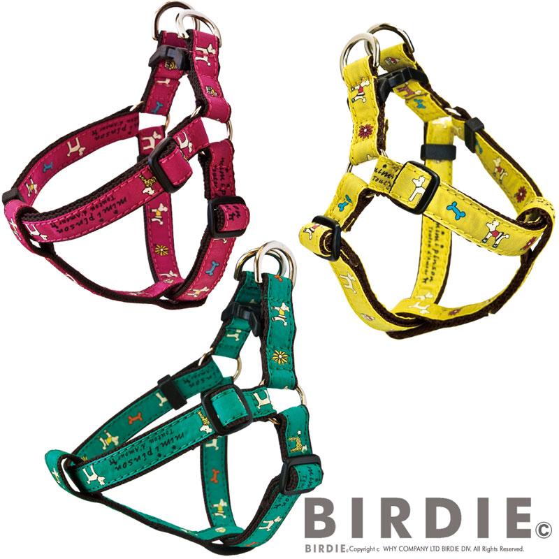 【BIRDIE(バーディ)胴輪】mimi pinson ドレスアップハーネス
