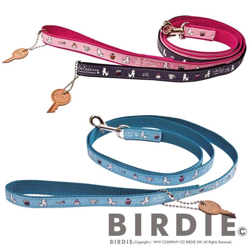 【BIRDIE(バーディ)小型犬用ナイロンリード】mimi pinson ティータイムリード sizeS
