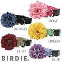 Birdie74515c
