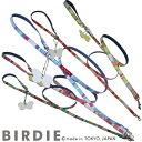 Birdie83555c
