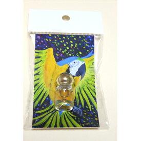 OKAMEN75 / インコ臭ミニボトル / 秘密の森のコンゴウインコ / 173A0205 ( BIRDMORE バードモア 鳥用品 鳥グッズ 鳥 とり 香水 ボトル プレゼント )